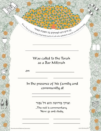 Life Cycle Certificate - Bar Mitzvah