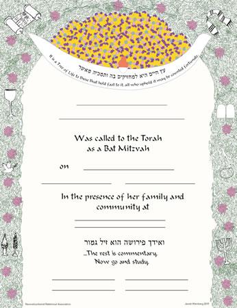 Life Cycle Certificate - Bat Mitzvah
